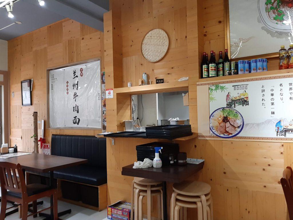 蘭州牛肉麺日本橋店 店内