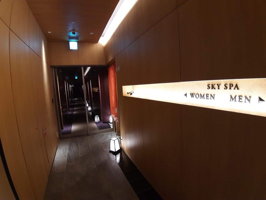 14階スカイスパ