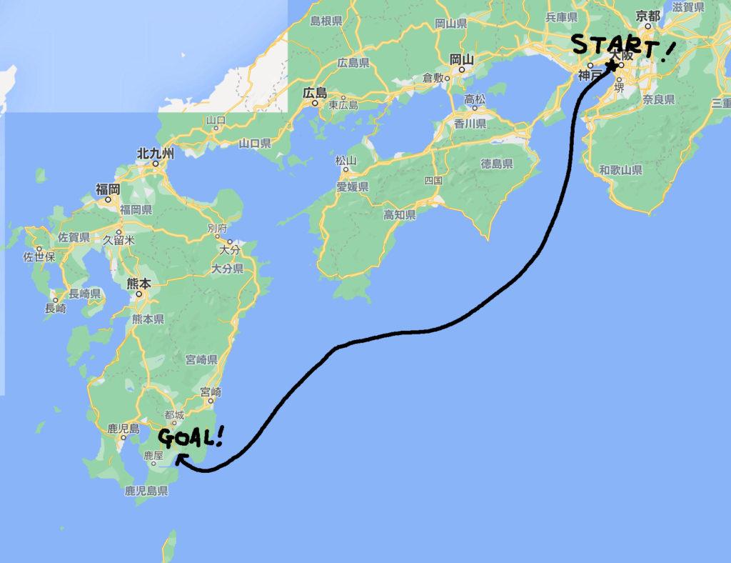 大阪〜志布志航路