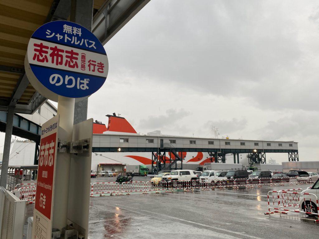 第2ターミナル行きバス乗り場