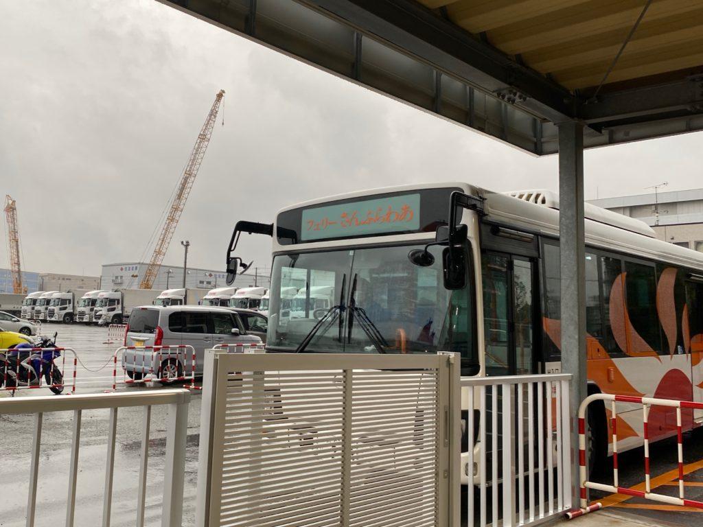 第2ターミナル行きの無料シャトルバス