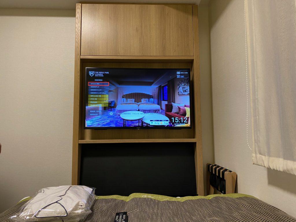 ベッドから見た部屋のテレビ