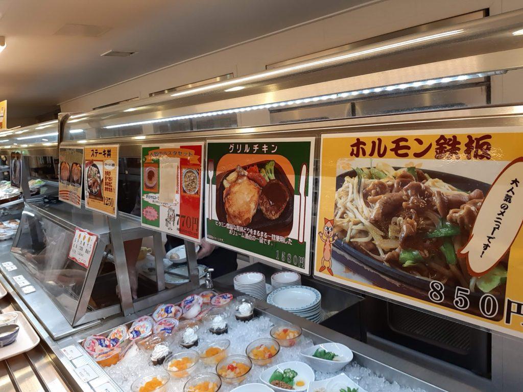 レストラン惣菜2