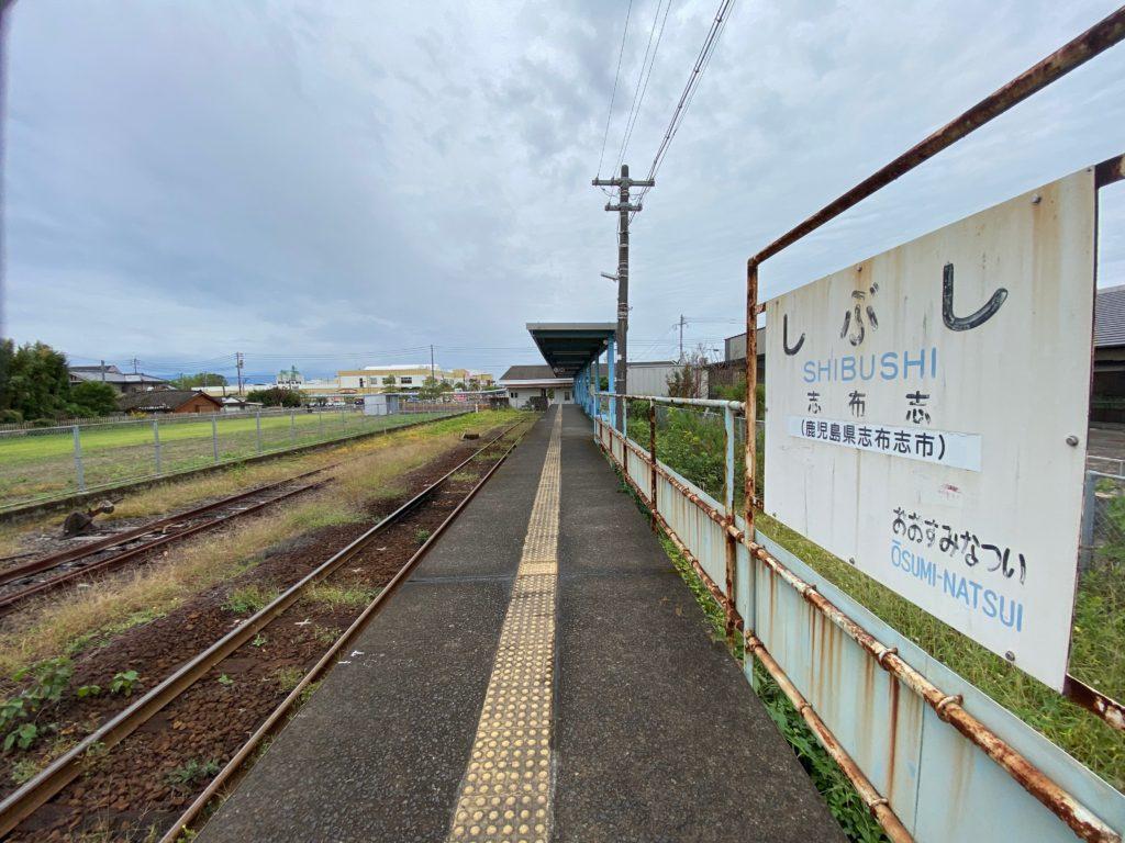 志布志駅ホーム