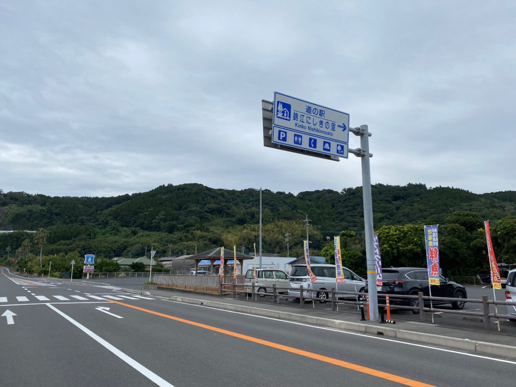 神川ビーチ影絵の祭典
