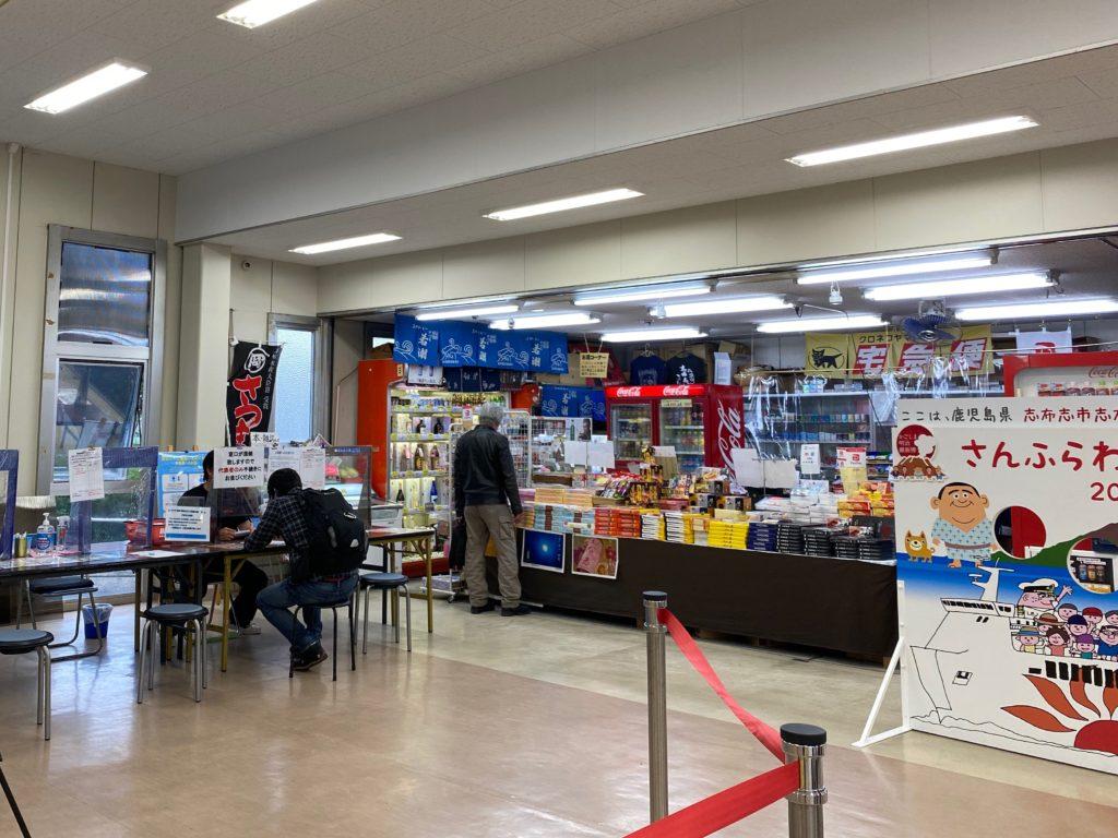 志布志港フェリーターミナル内売店