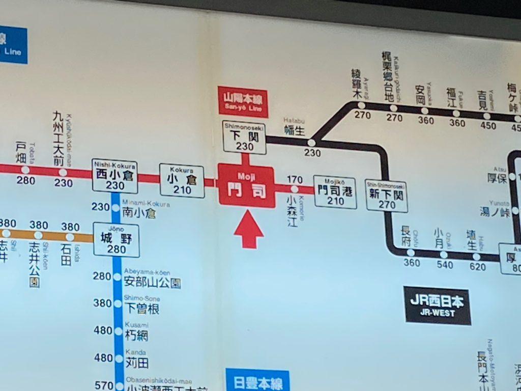 JR門司駅周辺路線図