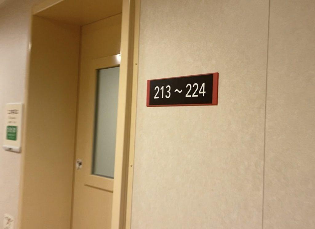 スタンダード洋室入り口ドア