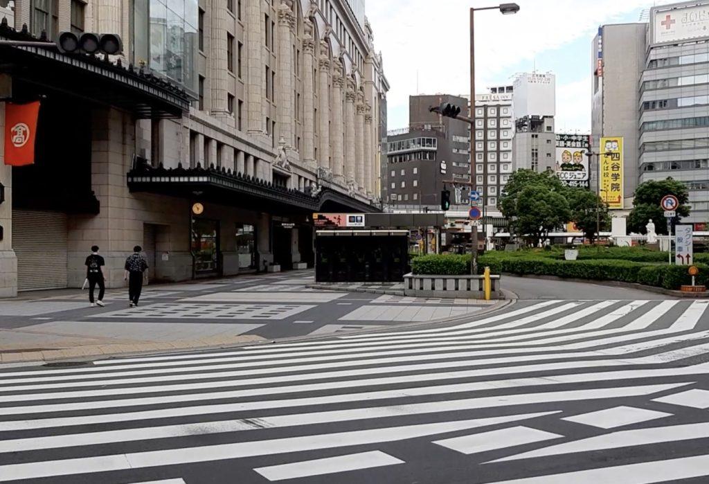 難波駅前高島屋