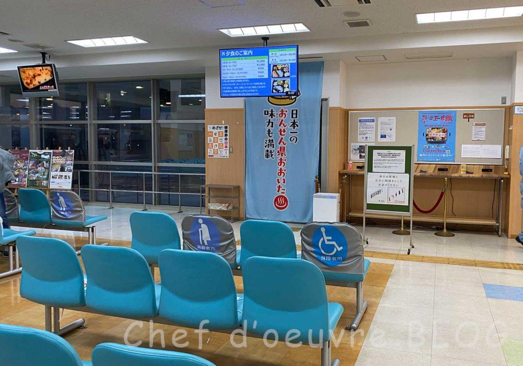 西大分港フェリーターミナル2階待合所