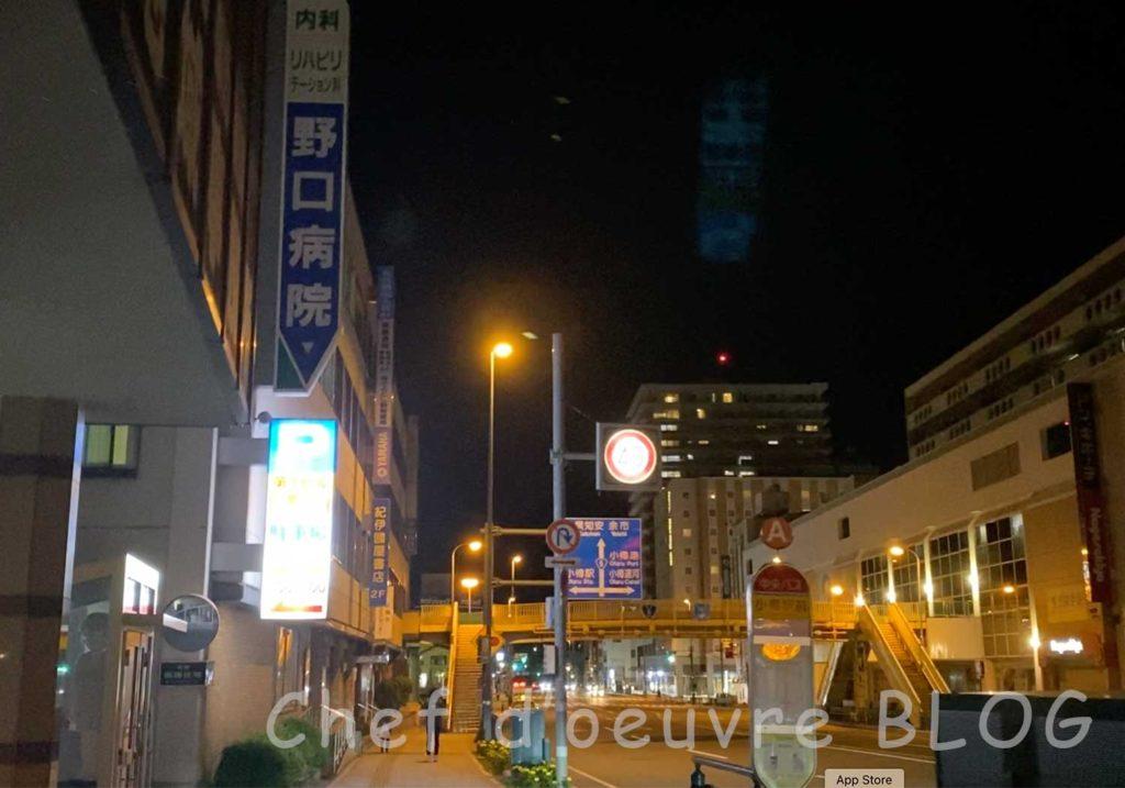 小樽駅降車用バス停