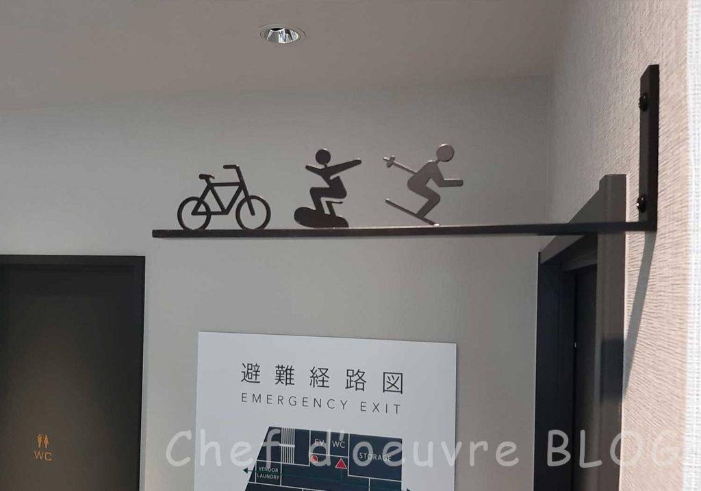 倉庫、スキー・スノーボード・自転車置き場