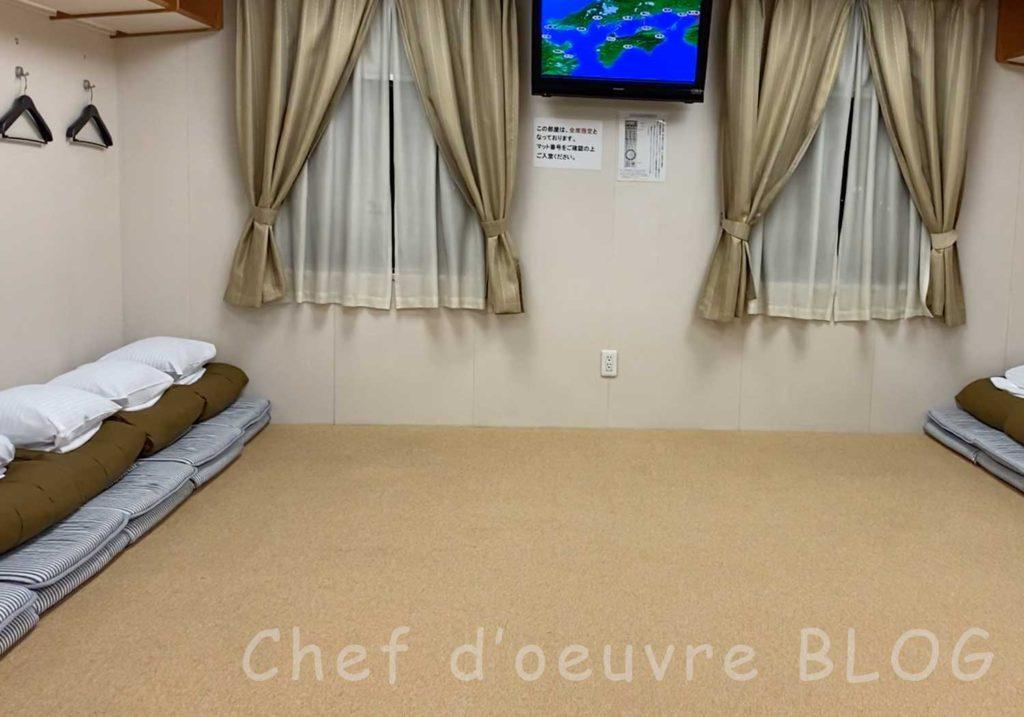 ツーリスト5806号室